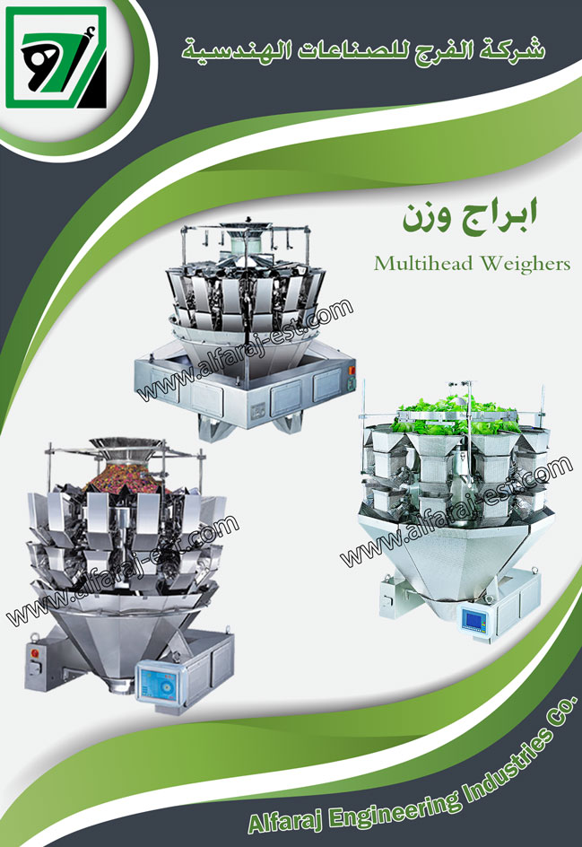 multi head weighers, head filling machines