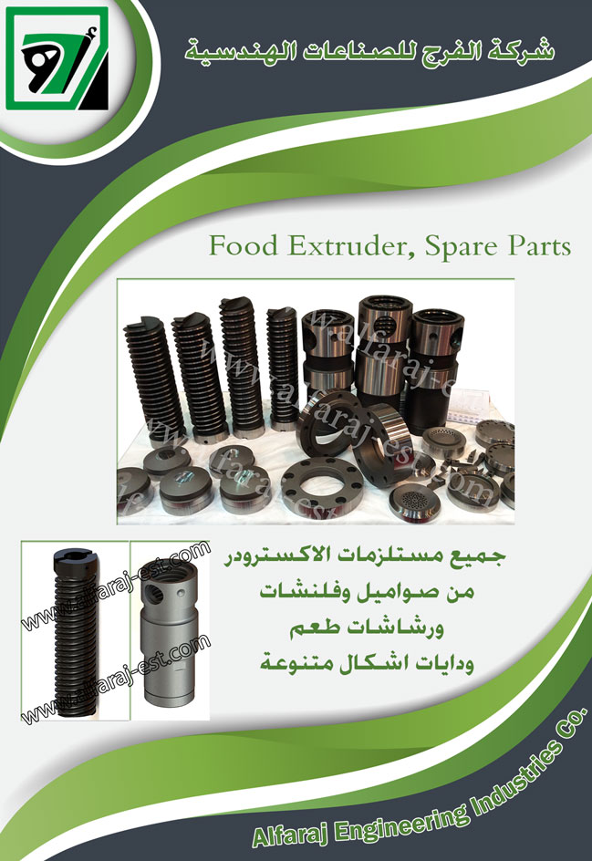 Extruders Snacks