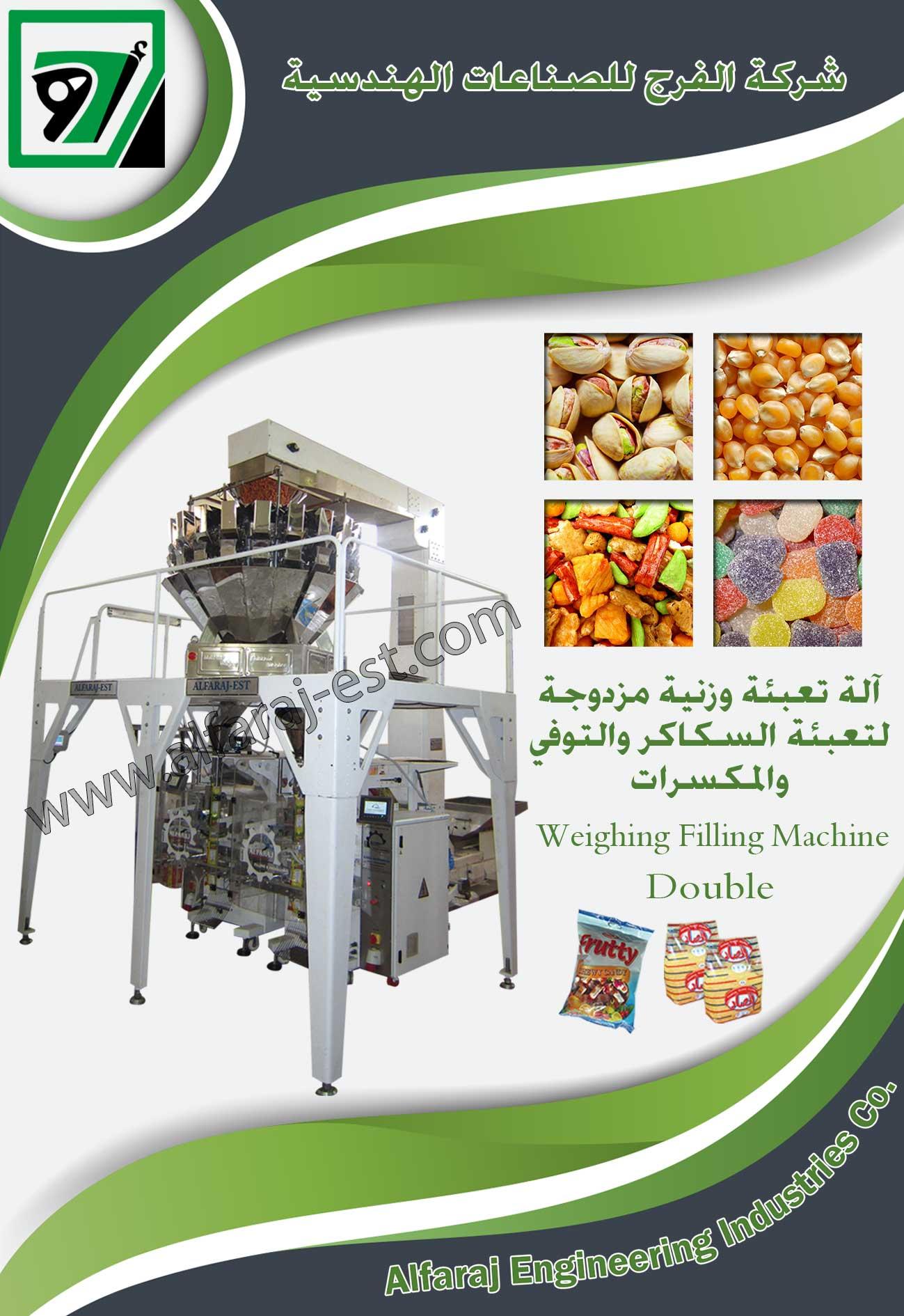 packaging candies & toffee