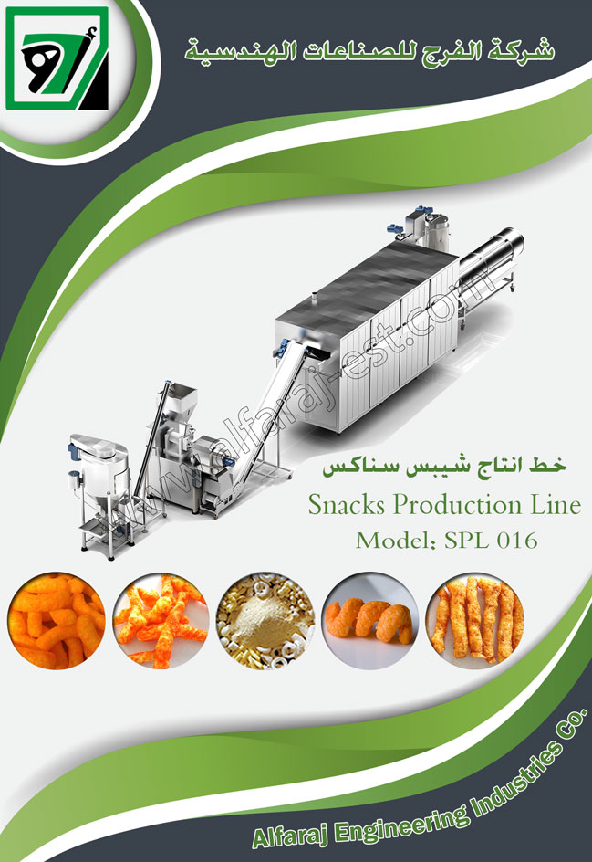 Chips snacks production line