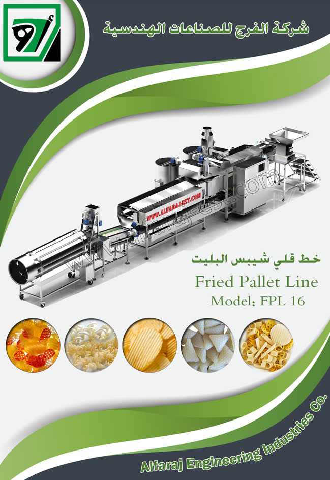 Pellet Chips Production Line