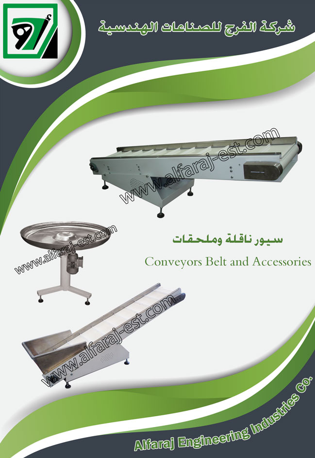 Conveyors belt , accessories